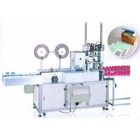 Buy cheap Full-automatic four-shaft CE BOPP Packaging Tape Slitting Machines product
