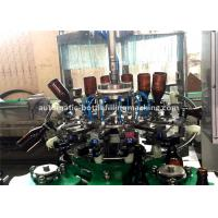Buy cheap 250ml Small Scale Soda Bottling Equipment , Carbonated Soft Drink Plant 0.2 - 0.3Mpa Filling Pressure product