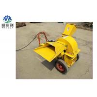 Buy cheap Farm Wood Chipper Machine Wood Pulverizer Machine Easy Operation Heat Dissipation product