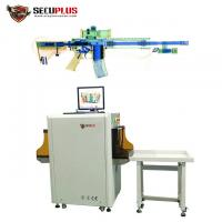 Buy cheap airport security equipment New SPX-5335 x ray inspection system with FCC, RoHS from wholesalers