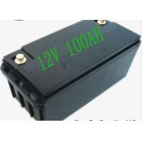 Buy cheap 12V 100AH UPS Deep Cycle Battery LiFePO4 Battery Solar Energy Storage Battery product