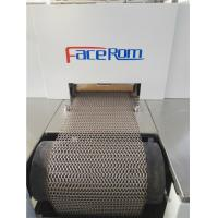 Buy cheap No Noise Heat Treatment Furnace , Tubular Packaging Furnace 1500mm Heating Zone product