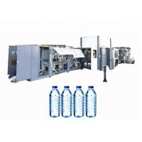 Buy cheap Automatic Combiblock / Combibloc / Combi Bottle Filling And Capping Machine Long from wholesalers