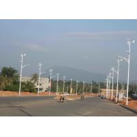 Quality Modern Wind Turbine Generator System 1000W 24V 48V With Reliable And Stable for sale