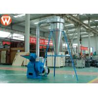 Buy cheap Small Pig Cattle Poultry Feed Mixer Grinder , 800KG/H Feed Grinding Machine product