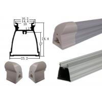 Buy cheap 1200mm 6063-T5 Aluminum Body Tube Parts T5 Integrated Aluminum Tube Housing product