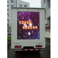 Buy cheap 1R1G1B P8 Truck Mobile LED Display Board , SMD5050 6500K 50Hz AC110V product