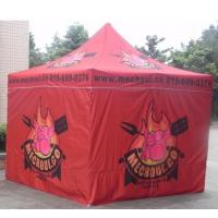 Buy cheap 3M camounflage shad lightweight pop up gazebo with one canopy , one full wall product