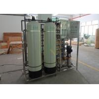 Buy cheap Industrial Water Filter 1500LPH RO Water Treatment System For Paint / Bolier product