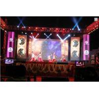 Buy cheap P31.25mm Full Color Curtain LED Screen Signs / Stage LED Display Board product