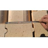 Buy cheap Glass Furnace Or Coke Oven Silica Refractory Bricks Good Thermal Insulation Effect product