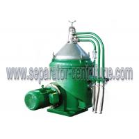 China PDSD Series Disc Centrifugal Separator Mineral Oil Centrifuge on sale