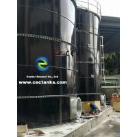 Buy cheap Wastewater Storage Solution Glass Fused Steel Tanks 30 Years Service Life product