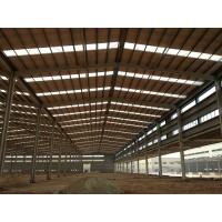 Buy cheap Customized H Beam Prefabricated Building Steel Frame For Industry workshop product