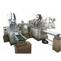Buy cheap Intelligent Fully Automatic Mask Machine With Total Count And Batch Count Function product