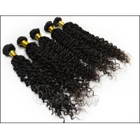 "Buy cheap 12"" - 32 "" Brazilian Remy Human Hair  product"