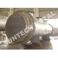 Buy cheap S31603 / 316L Stainless Steel Floating Head Heat Exchanger  for Acetic Acid Industry product