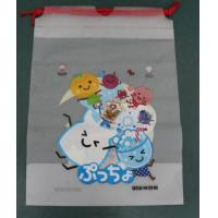 Buy cheap Moisture-resistant drawstring plastic bags, small gifts, women's cosmetics packaging. product