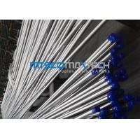 Buy cheap Annealing Super Duplex Steel 2507 tubing Seamless For Heat Exchanger from wholesalers