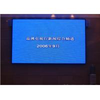 Buy cheap SMD P2.5 Indoor Advertising LED Display Hotel / TV Station / Auditorium product