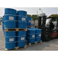 China Heat Curing Industrial Epoxy Resin CAS 11070 44 3 Good Heat Durability Less Toxicity on sale