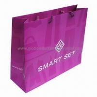 Buy cheap Paper promotional shopping bag, OEM orders are welcome product