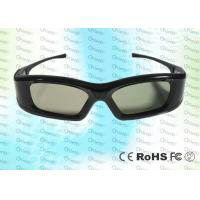 Buy cheap Micro USB Rechargeable Adult cinema IR 3D Digital Cinema Glasses Viewer product