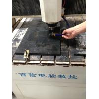 Buy cheap tomb marble engraving machine, stone engraving machine product