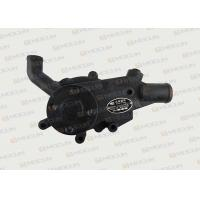 Buy cheap Water Pump YN4100 YUNNEI Diesel Engine Water Pump with Black Color from wholesalers