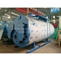 Buy cheap Quick Heating Low Cost 5.6MW Fast Delivery Gas (oil) Fired Hot Water cheap boilers product