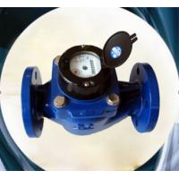 Buy cheap Removable Element Woltman Type Water Meter , Vertical Type Bulk Water Meter product