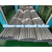 Quality Round Steel Hydraulic Tubing Cold Rolled Seamless Tube With Smooth Surface for sale