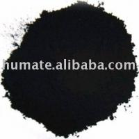 Buy cheap Sodium Humate product