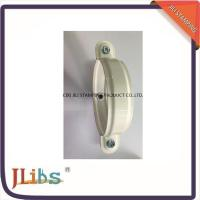 Buy cheap Galvanised Steel Lighter Cast Iron Pipe Clamps With White Coating product