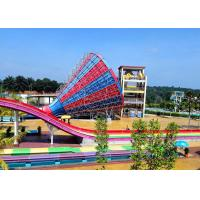 Buy cheap Super Tornado Slide And Trumpet Slides Pool Slide For Water Park Equipment For Sale product