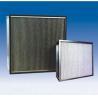 Buy cheap Portable HEPA Air Filter Metal Frame Fiberglass Paper Aluminum Separator product