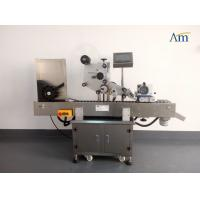 Buy cheap LB-400 Automatic Horizontal Labeling Machine Round tube water injection labeling equipment from wholesalers