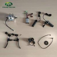 Buy cheap Electric bike conversion kit with Front light with horn for e-bike from wholesalers