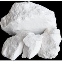 Buy cheap Industry Grade Kaolin Clay For Glass fibre, white cement and refractory insulation bricks product