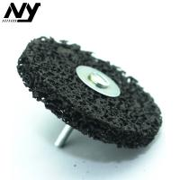 Buy cheap 2 Inch Quick Change Abrasive Discs  36 Grit , 3m Paint Stripping Wheel For Wood product