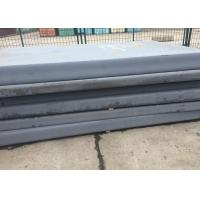 Buy cheap Hot rolled Mild Steel Plate with grade JIS G3101 SS540 Carbon Steel Sheet Metal with 6MM Thickness for house buildidng product