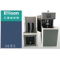 Buy cheap 5 Gallon PET Bottle Blow Molding Machine Injection Type For Drinking Water Milk product