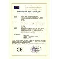Shenzhen Masung Technology Co. Ltd Certifications