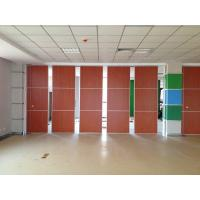 Buy cheap Sliding Aluminium Components Sound Insulation Office Movable Partition Wall from wholesalers