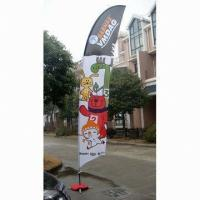 Buy cheap Decorative Custom Advertising Flags And Banners With Poles + Cross Base + Carry Bag product
