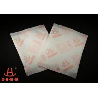 Buy cheap Disposable Anti Rust Powder Desiccant Moisture Proof For Electronic Products product
