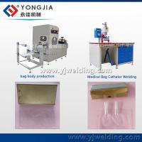 Buy cheap Infusion bag making machine product
