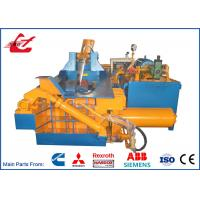 Waste Beverage Cans Hydraulic Scrap Metal Baler With Hand Valve Control