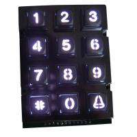 Buy cheap door security industrial phone keypad with 12 metal key and white backlit product