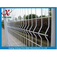 Buy cheap Easy Install Pvc Coated Welded Wire Mesh Panels For Commercial Grounds product